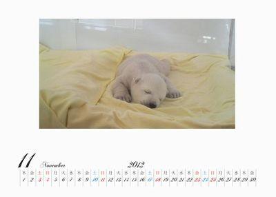 11月カレンダー中