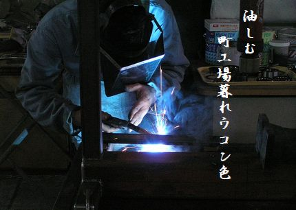 まち工場文字