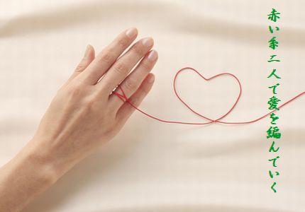 U1-C二人で愛を