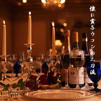 シャンパンディナー2文字