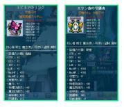 0084 8.29 リング&勲章