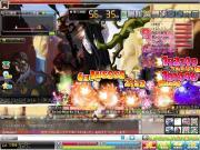 Maple120529_233005.jpg