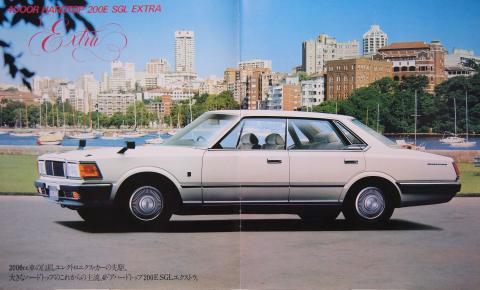 79年6月 セドリックHT200E SGLエクストラ