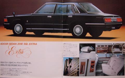 79年6月 セドリック200E SGLエクストラ