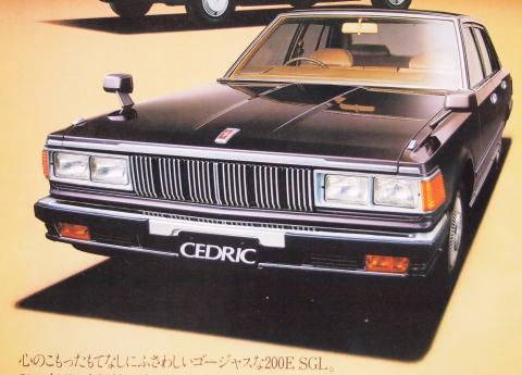 79年6月 セドリック 200SGL