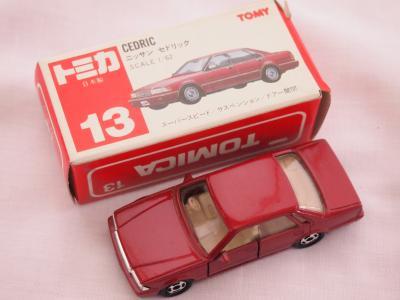 トミカ Y31セドリック 箱