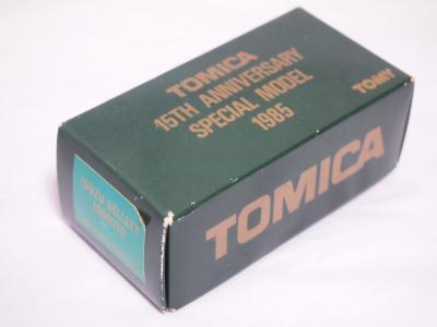 トミカ ベレット 箱