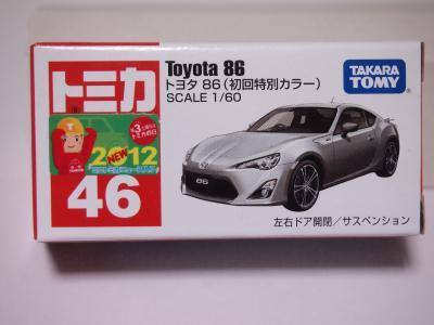 トミカ トヨタ86 パッケージ