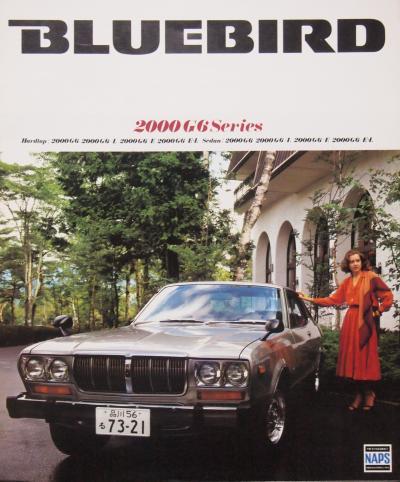 810ブルーバードGシリーズ カタログ