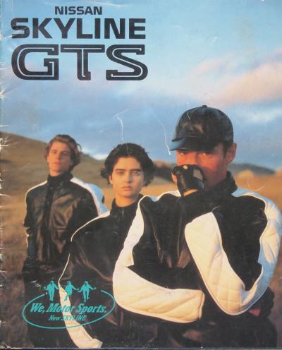 R31後期 GTSカタログ