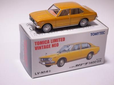 TLVN トヨタカリーナ1400DX