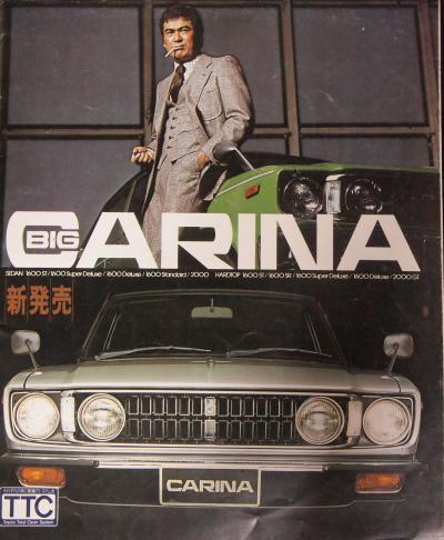 カリーナ 75年12月 カタログ表紙