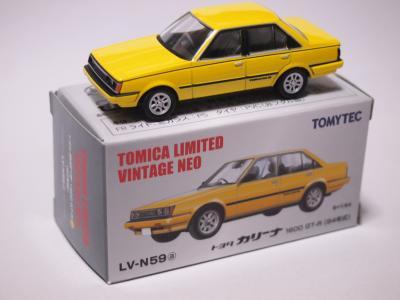 TLVN カリーナ1600GT-R 59a