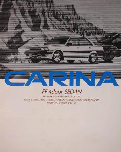 FFカリーナ 84年9月版