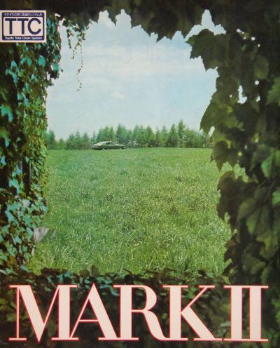 75年12月 マークⅡ 総合カタログ