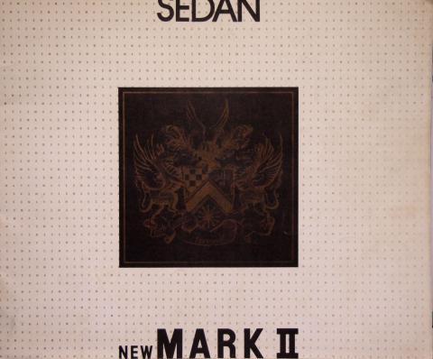 72年1月 マークⅡセダン カタログ
