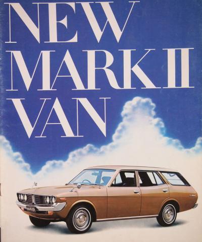 73年9月 マークⅡバン カタログ
