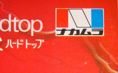 ナカムラ ロゴ