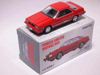 TLVN コロナ1800GT-T