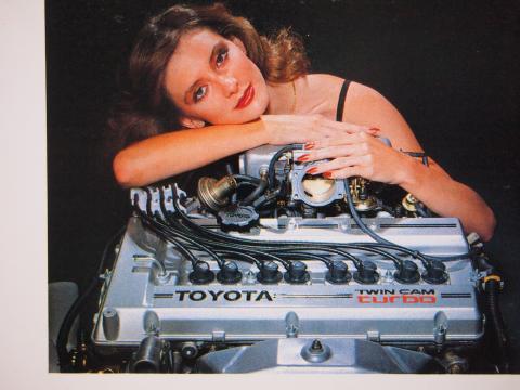 82年10月 コロナ エンジン イメージ