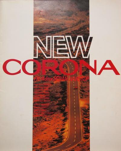 83年10月 コロナ カタログ