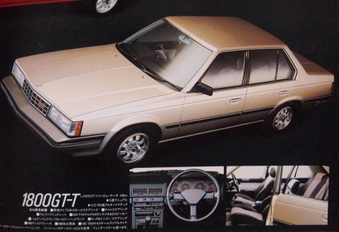 83年10月 コロナセダン1800GT-T