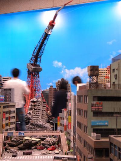 特撮博物館 東京タワー