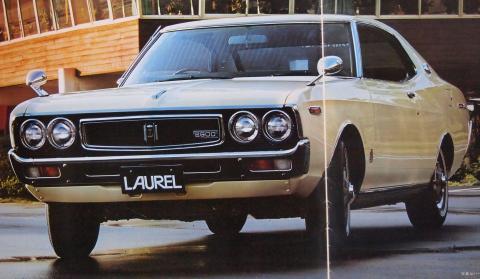 1973年11月 ローレルHT