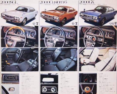1973年11月 ローレルHT グレード2