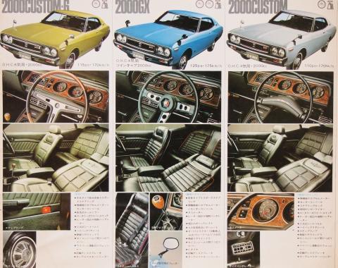 1972年10月 ローレルHT グレード2