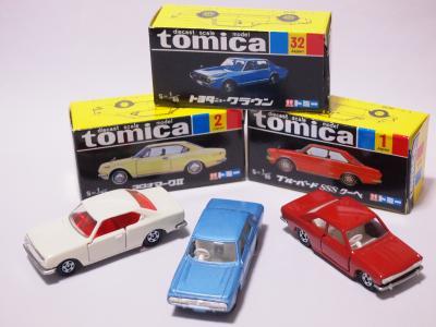 トミカ 30周年再販品