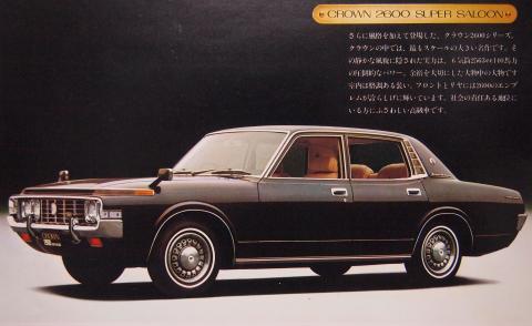 73年2月 クラウン 2600スーパーサルーン