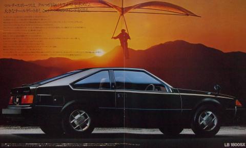 82年3月 セリカLB 1800SX