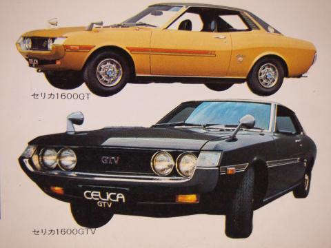 73年4月 セリカGT GTV