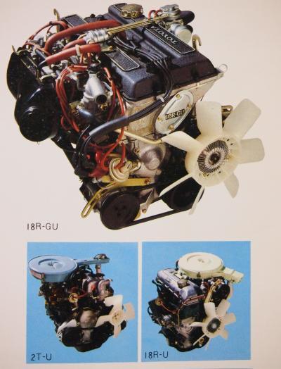 75年11月 セリカ エンジン