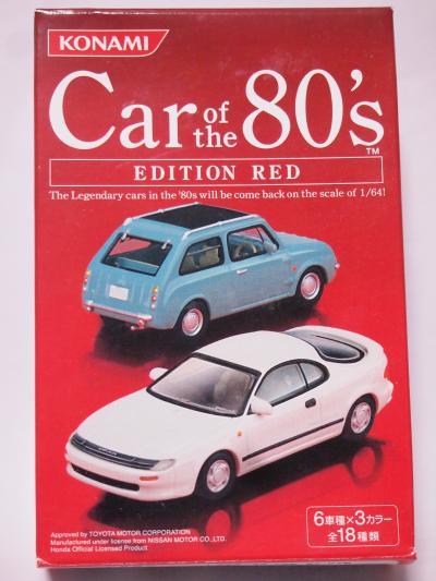 コナミ 80's RED