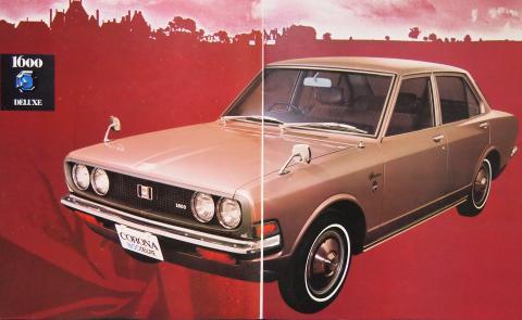 70年1月 コロナ1600DX