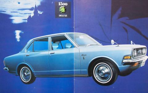 70年1月 コロナ1500DX