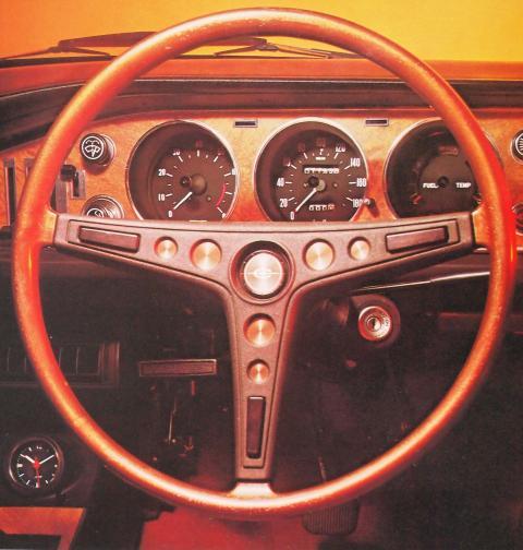 70年1月 コロナ1600SL ステアリング