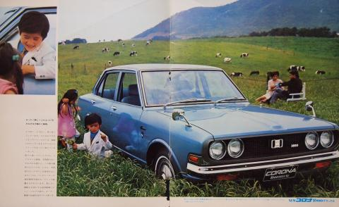 70年6月 コロナ1600DX