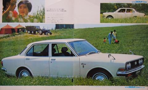 70年6月 コロナ1500DX