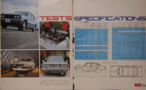 70年6月 コロナ 耐久テスト