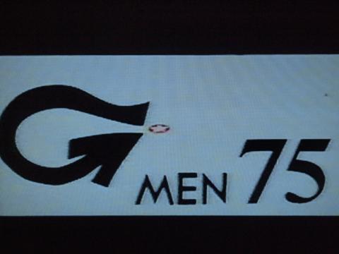 Gメン75 222話