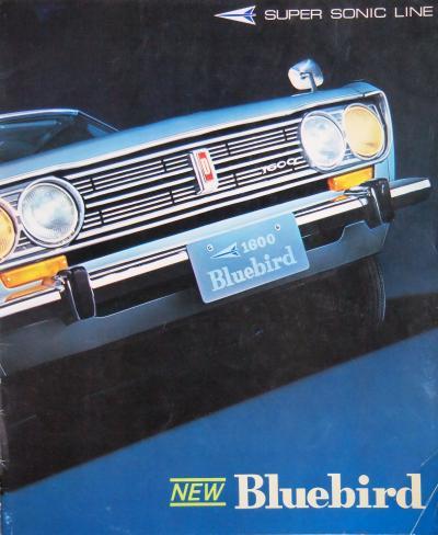 68年10月 ブルーバード カタログ