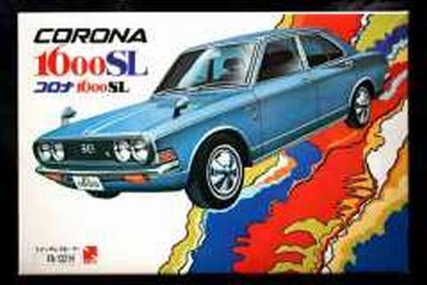 クラウンモデル コロナ1600SL