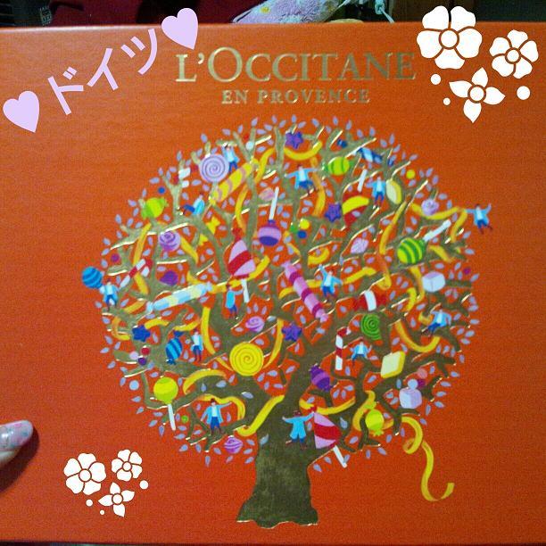 2012-12-03-00-11-01_deco.jpg