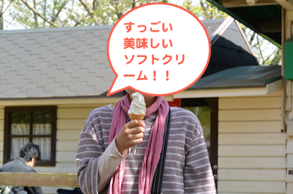 20130414-12.png