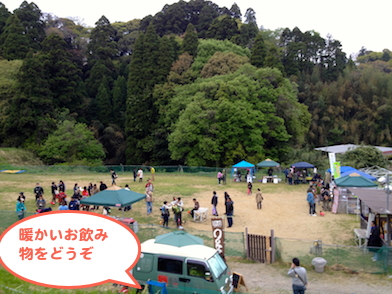 20130422-13.png