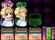 2012y06m22d_000307921(じゃん球)