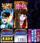 2012y06m24d_170402660(あきことひゅーま)